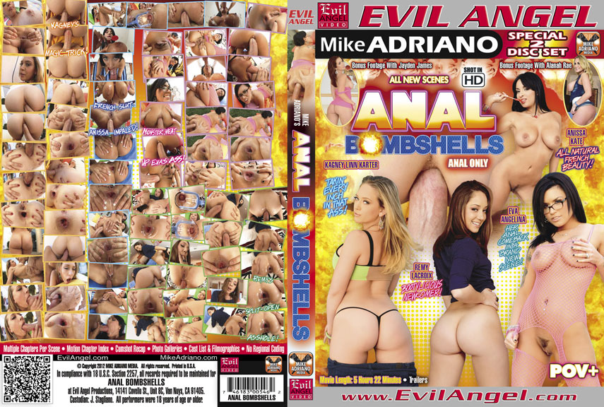 Mike Adriano's Anal Bombshells (2012)