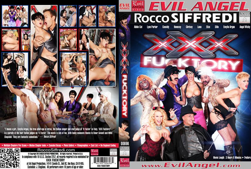XXX Fucktory (2013)
