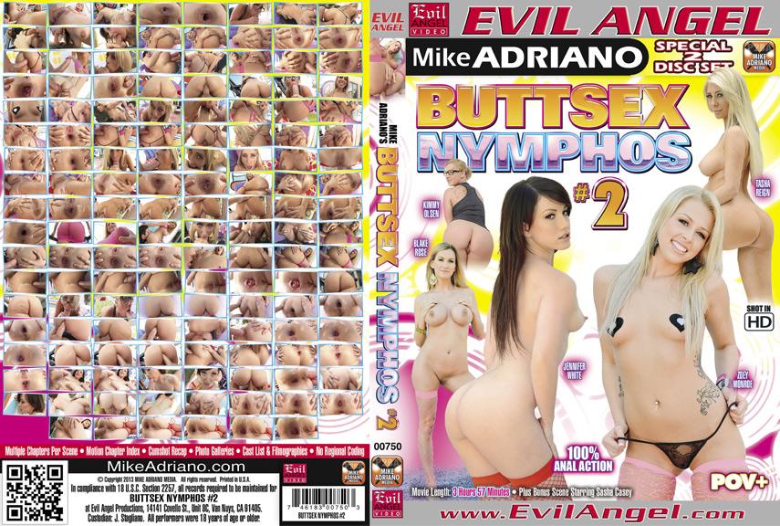 Buttsex Nymphos #2 (2013)