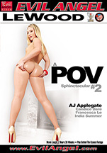 Download Le Wood's A POV Sphinctacular #2