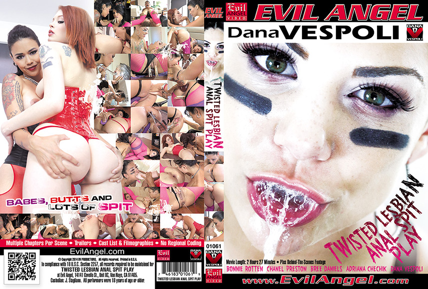 Twisted Lesbian Anal Spit Play (2014)