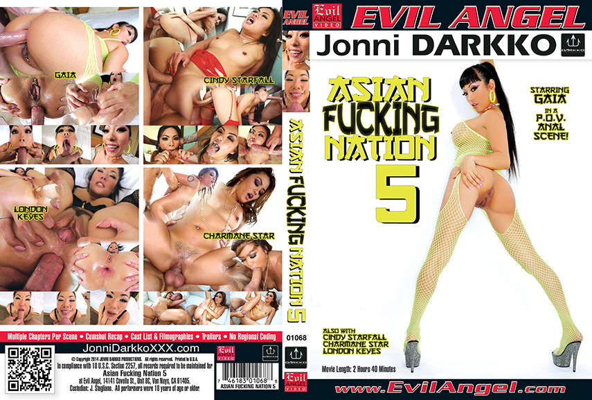 Asian Fucking Nation 5 (2014)