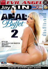Download Jay Sin's Anal Buffet 2