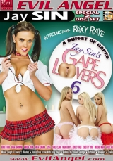 Download Jay Sin's Gape Lovers 6