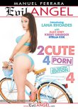 Download Manuel Ferrara's 2 Cute 4 Porn 4