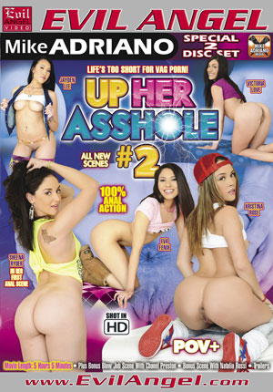 Download Mike Adriano's Up Her Asshole 2