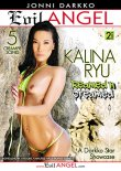 Download Jonni Darkko's Kalina Ryu Reamed 'n Creamed