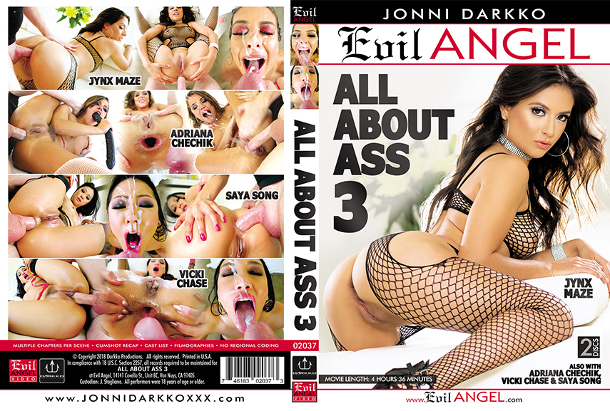All About Ass 3 (2018)