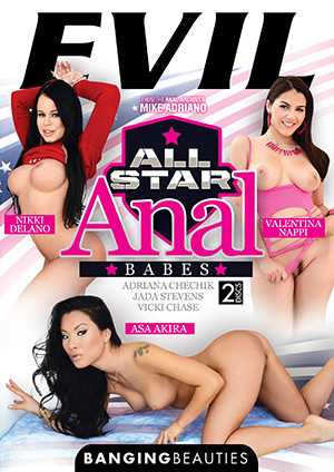 All Star Anal Babes